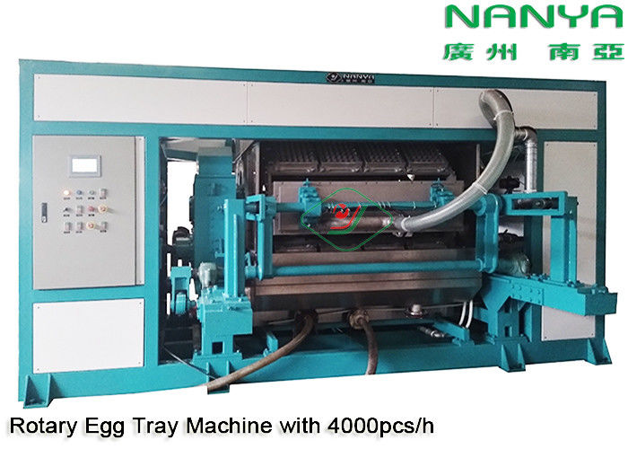 Automatic Rotary Egg Tray / Egg Carton Making Machine High Output Pulp Molded