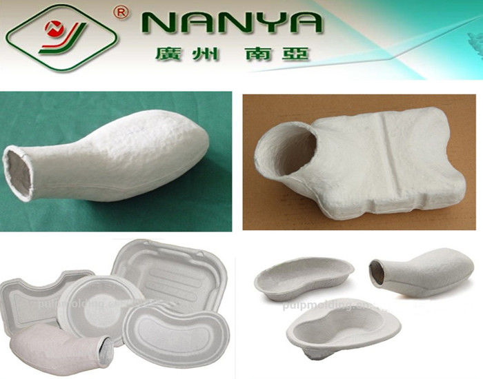 Customizable Disposable Pulp Moulded Products , Medical Care Products Urinal Pan